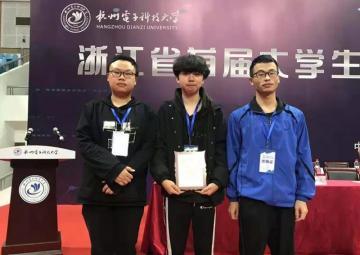 信息分院學生 獲省首屆大學生網絡與信息安全競賽第一名